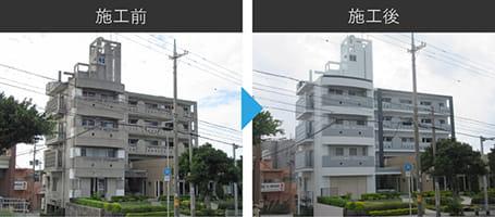 アパートの施工例の画像